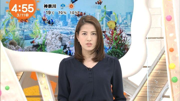 2019年03月11日永島優美の画像01枚目