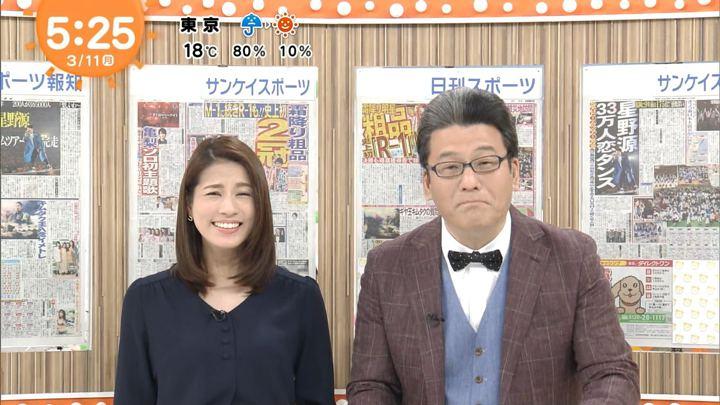 2019年03月11日永島優美の画像03枚目