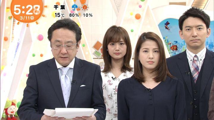 2019年03月11日永島優美の画像04枚目