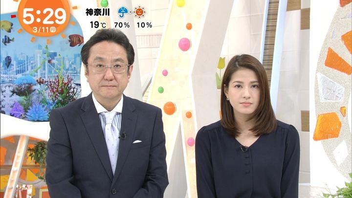 2019年03月11日永島優美の画像05枚目