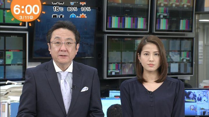 2019年03月11日永島優美の画像06枚目