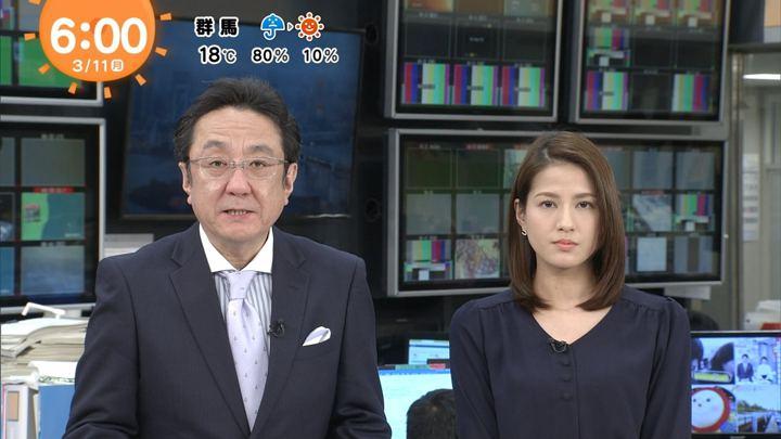 2019年03月11日永島優美の画像07枚目