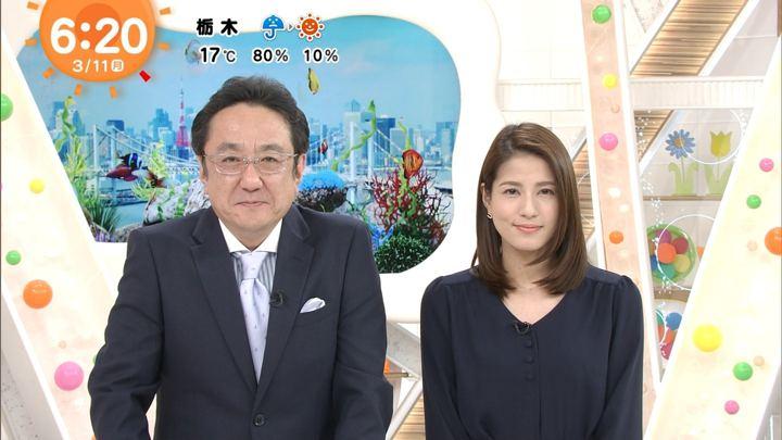 2019年03月11日永島優美の画像10枚目