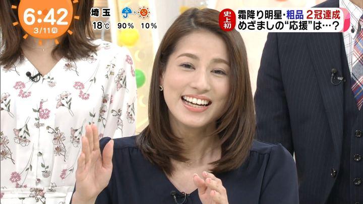 2019年03月11日永島優美の画像13枚目