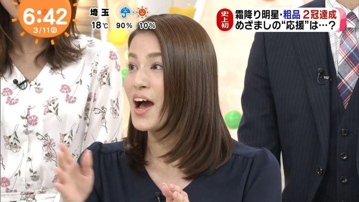 2019年03月11日永島優美の画像14枚目