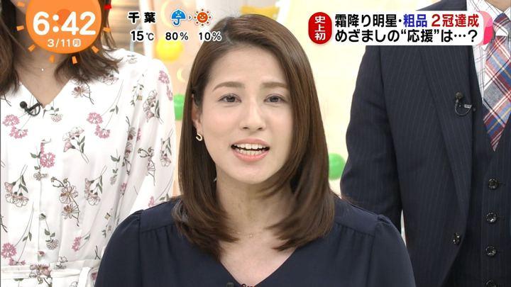 2019年03月11日永島優美の画像15枚目