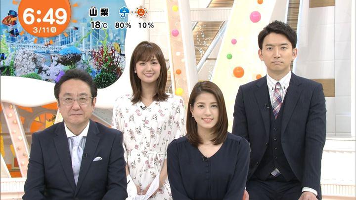 2019年03月11日永島優美の画像17枚目
