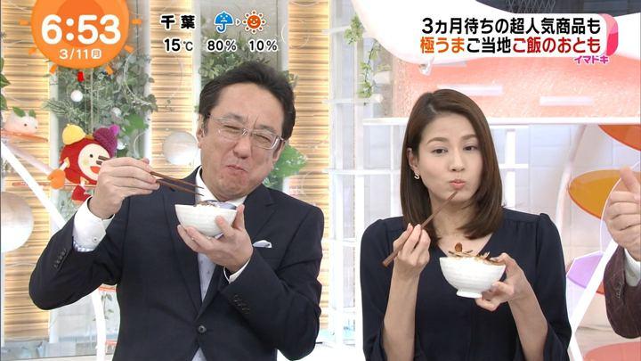2019年03月11日永島優美の画像18枚目