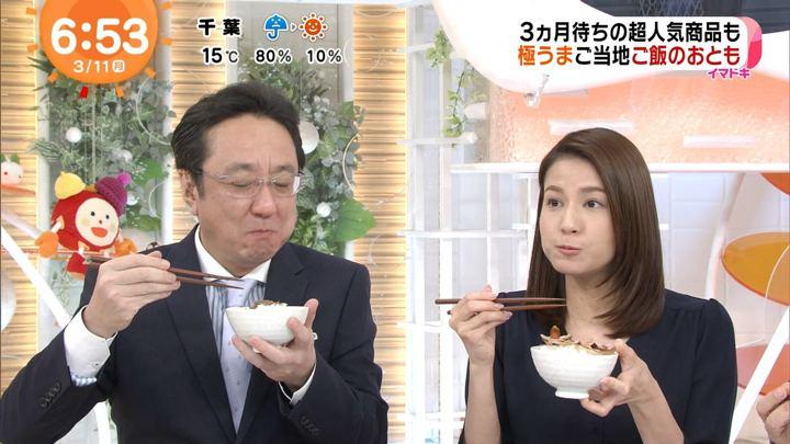 2019年03月11日永島優美の画像19枚目
