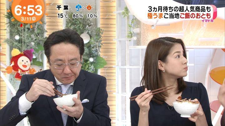 2019年03月11日永島優美の画像20枚目