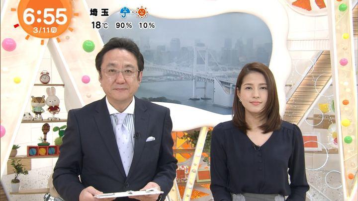 2019年03月11日永島優美の画像22枚目