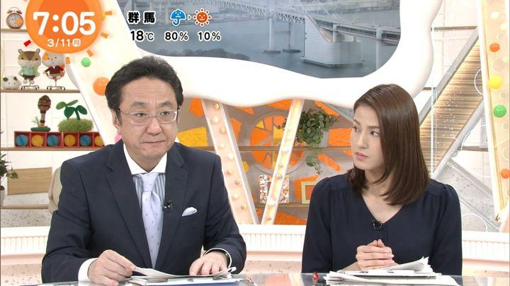 2019年03月11日永島優美の画像23枚目