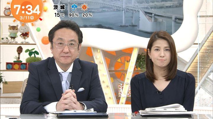 2019年03月11日永島優美の画像24枚目