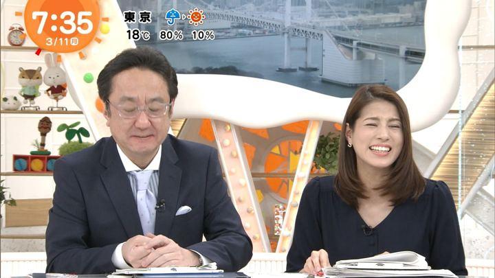 2019年03月11日永島優美の画像25枚目