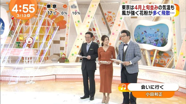 2019年03月13日永島優美の画像01枚目