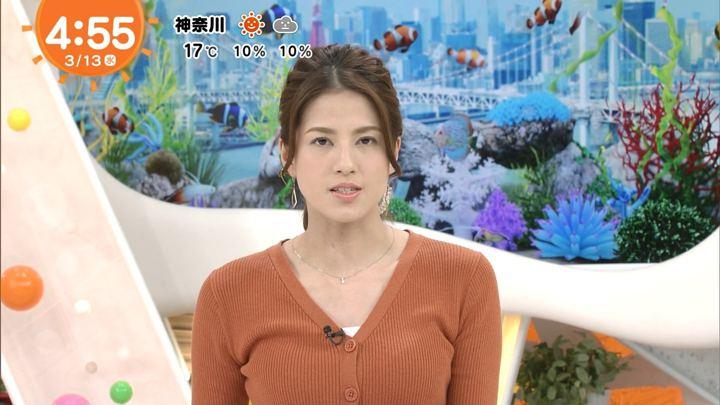 2019年03月13日永島優美の画像02枚目