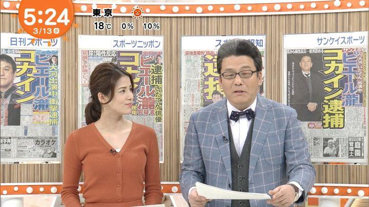2019年03月13日永島優美の画像04枚目