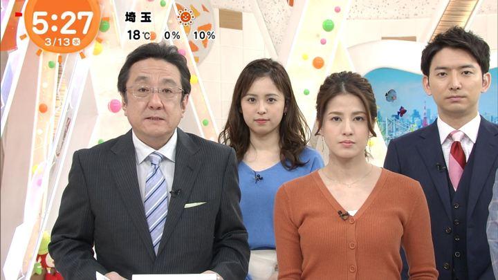 2019年03月13日永島優美の画像05枚目