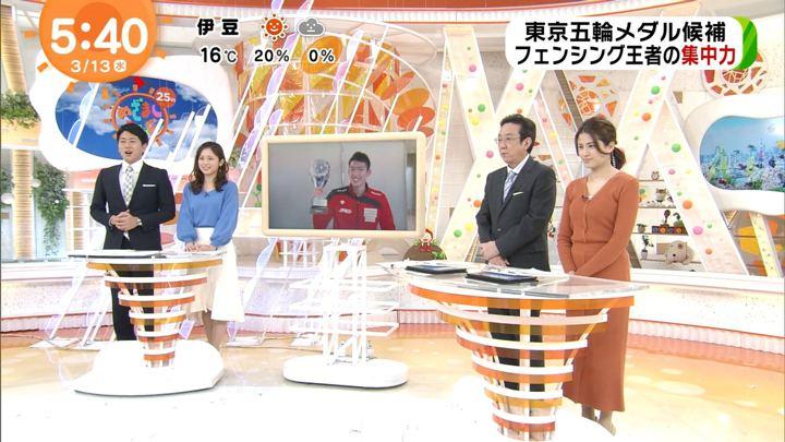 2019年03月13日永島優美の画像06枚目