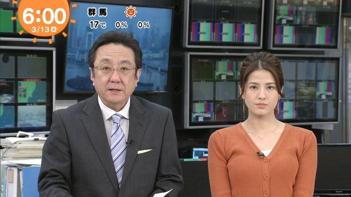 2019年03月13日永島優美の画像07枚目