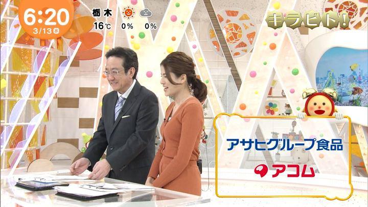 2019年03月13日永島優美の画像09枚目