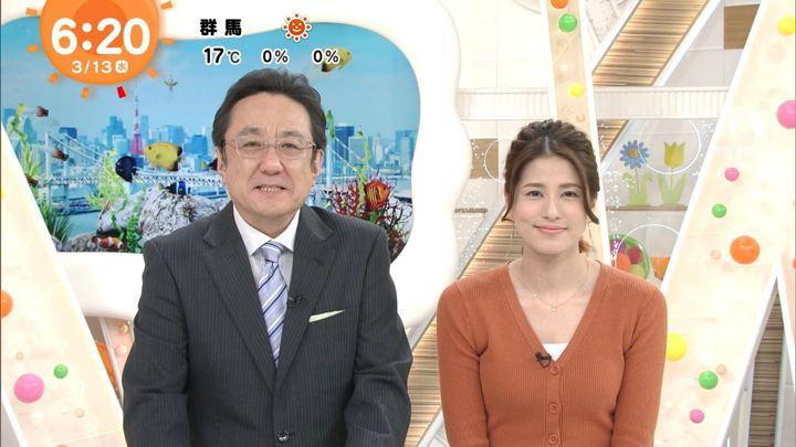 2019年03月13日永島優美の画像10枚目
