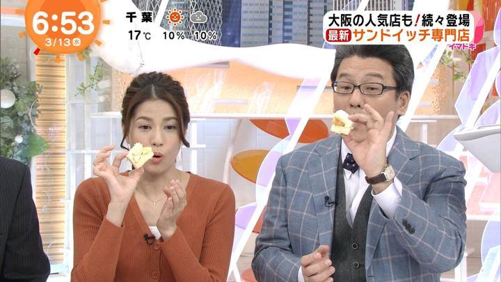 2019年03月13日永島優美の画像14枚目