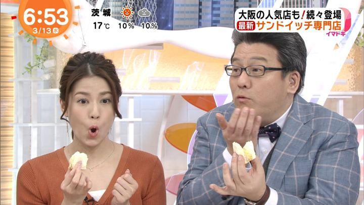 2019年03月13日永島優美の画像19枚目