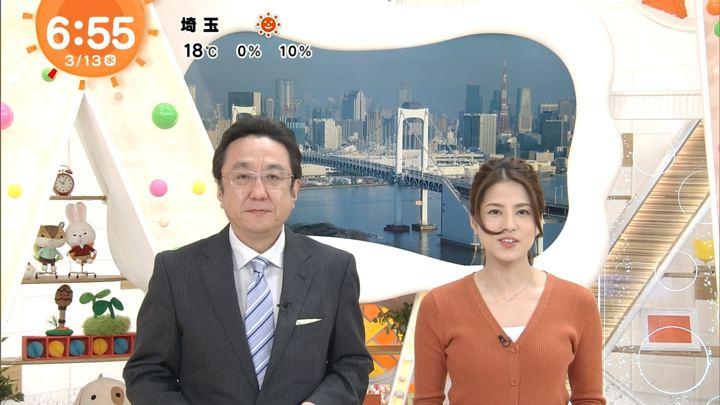2019年03月13日永島優美の画像20枚目