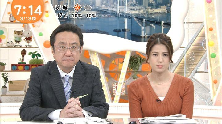 2019年03月13日永島優美の画像21枚目