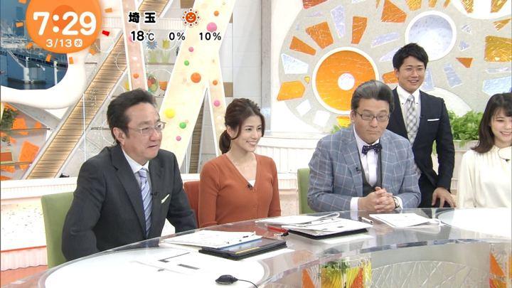 2019年03月13日永島優美の画像22枚目