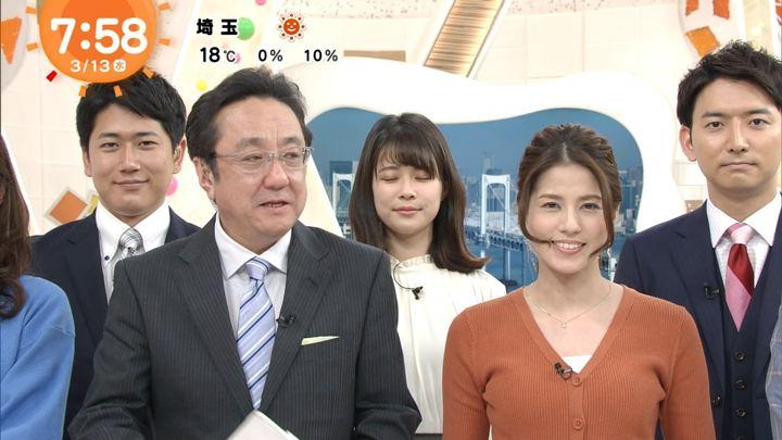 2019年03月13日永島優美の画像23枚目