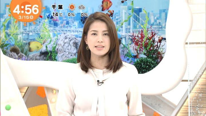 2019年03月15日永島優美の画像01枚目