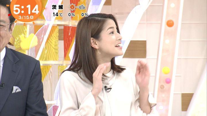 2019年03月15日永島優美の画像03枚目