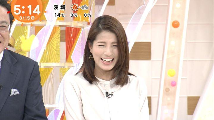 2019年03月15日永島優美の画像04枚目