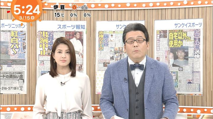 2019年03月15日永島優美の画像05枚目