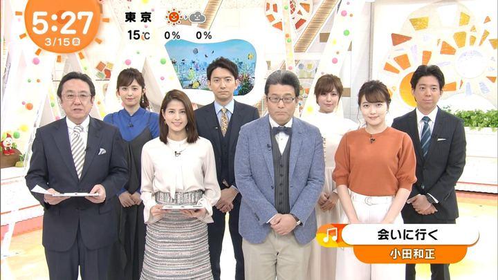2019年03月15日永島優美の画像06枚目