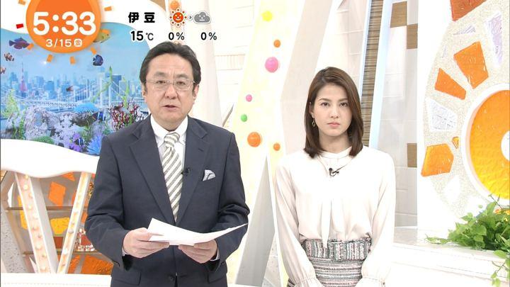 2019年03月15日永島優美の画像07枚目