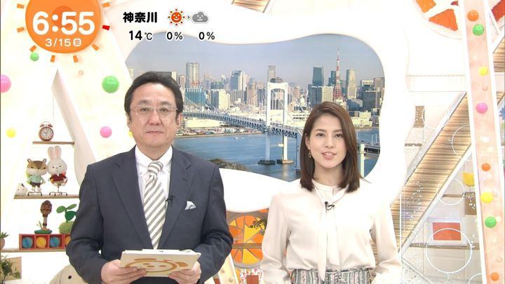 2019年03月15日永島優美の画像13枚目