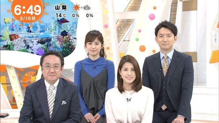 2019年03月15日永島優美の画像15枚目