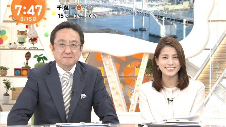 2019年03月15日永島優美の画像16枚目
