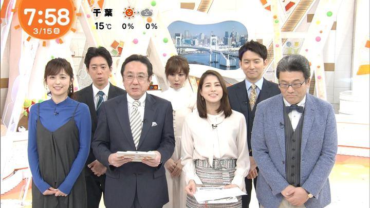 2019年03月15日永島優美の画像17枚目