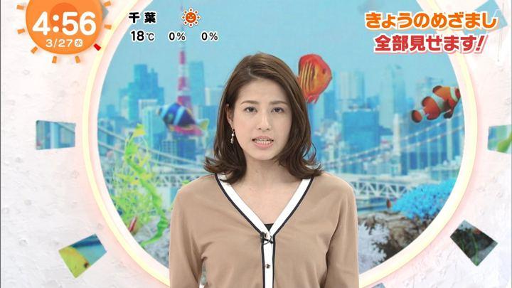 2019年03月27日永島優美の画像01枚目