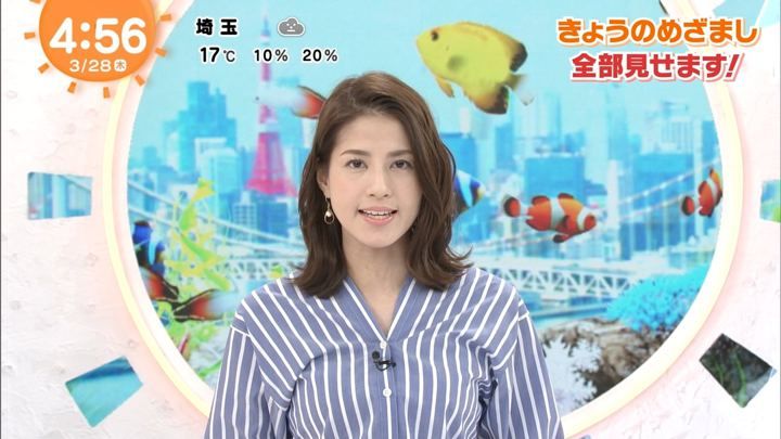 2019年03月28日永島優美の画像01枚目