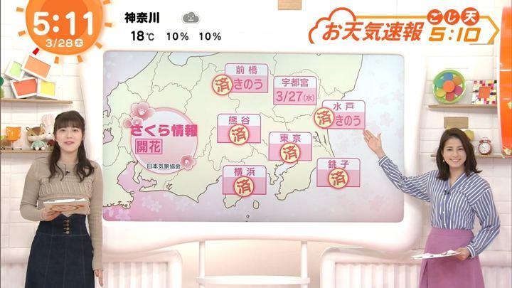2019年03月28日永島優美の画像02枚目