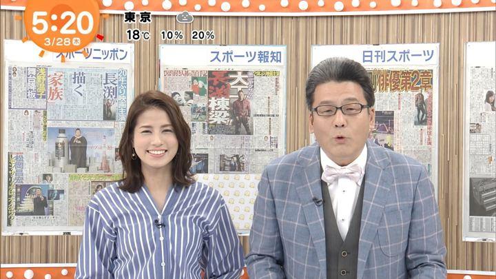 2019年03月28日永島優美の画像04枚目