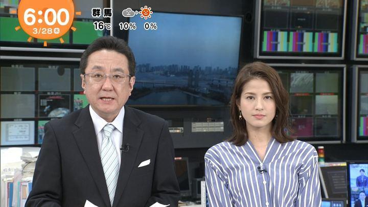 2019年03月28日永島優美の画像05枚目