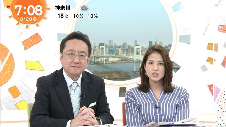 2019年03月28日永島優美の画像08枚目