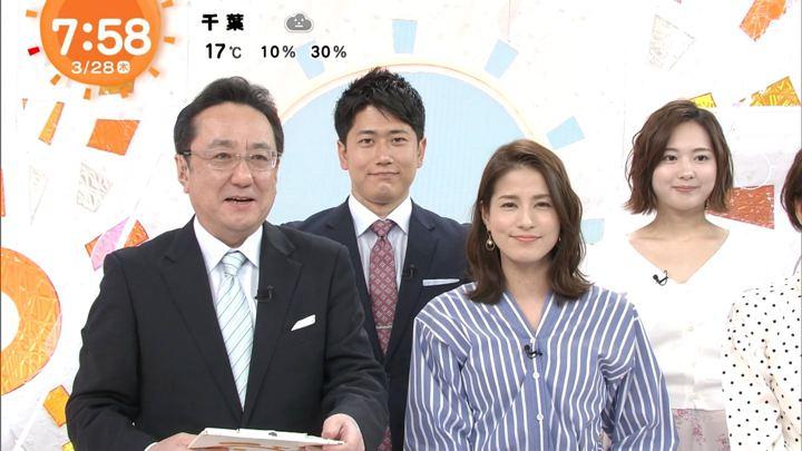 2019年03月28日永島優美の画像09枚目