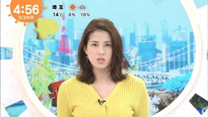 2019年03月29日永島優美の画像01枚目